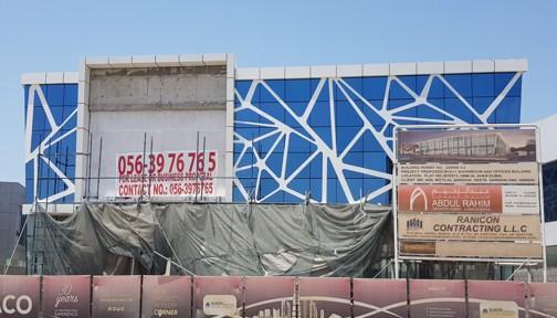 SHOW ROOM PLOT 367 UMM SHEF DUBAI